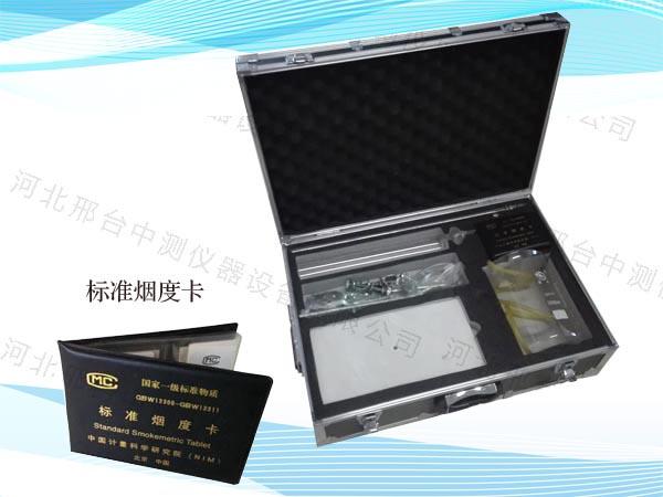滤纸式烟度计检定装置