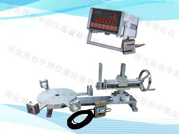 机动车方向盘转向力-转向角检测仪、汽车制动 操纵力计三合一检定装置