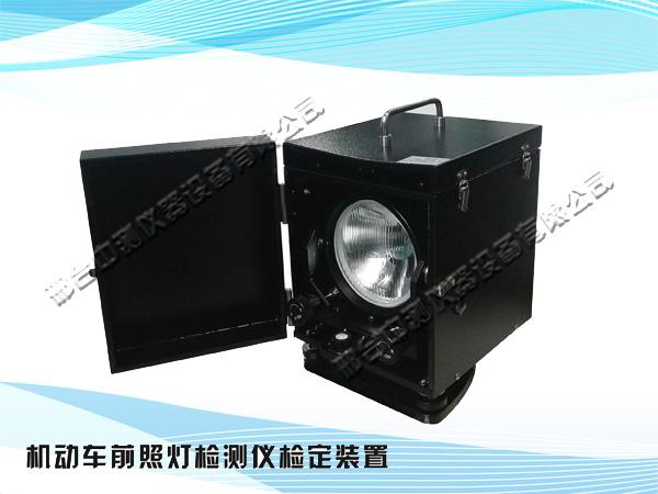 机动车前照灯检测仪检定装置